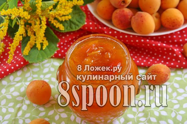 Варенье из абрикосов Пятиминутка фото_09