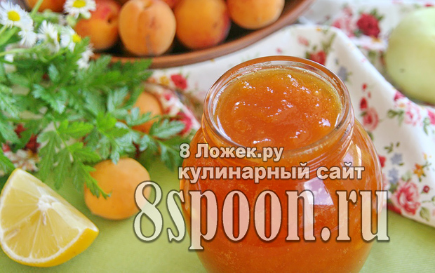 Абрикосовый джем с яблоками