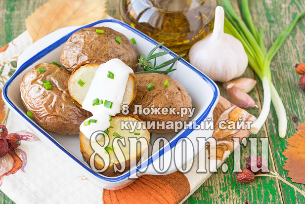 Картофель в мундире запеченный в духовке фото_2