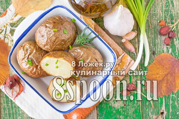 Картофель в мундире запеченный в духовке фото_6