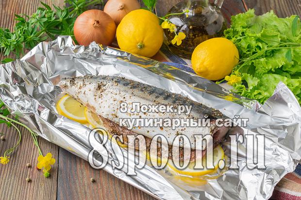 Рыба запеченная в фольге в духовке фото_09