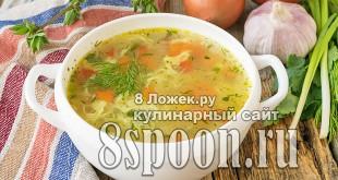 Суп с пшеном фото_02