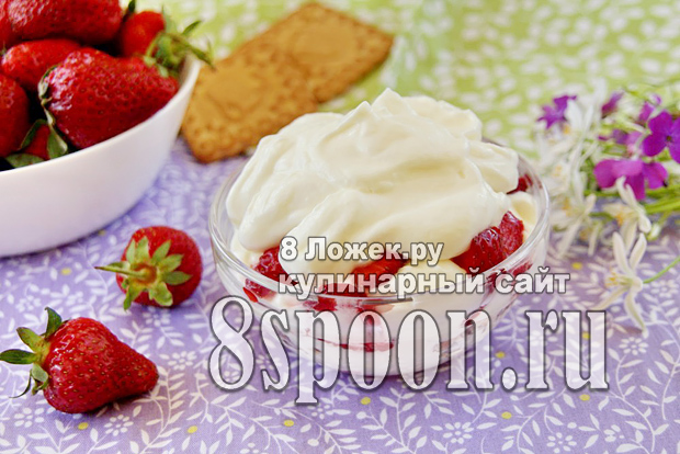 Десерт из клубники со сливками и печеньем фото_8