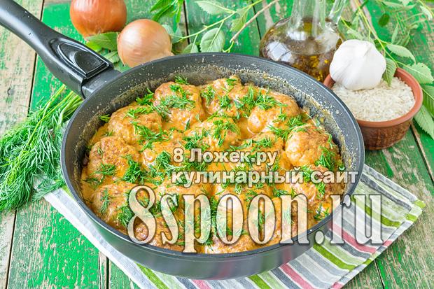 Куриные тефтели в сливочном соусе фото_09