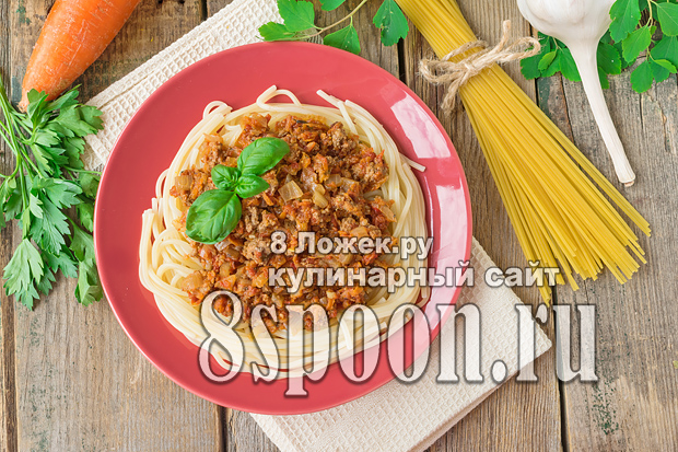 Спагетти с соусом болоньезе фото_02