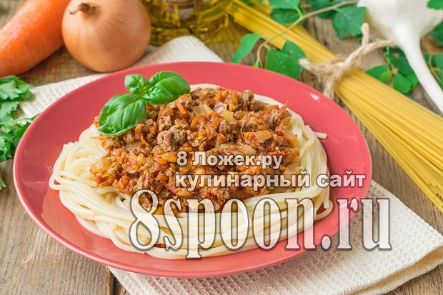 Спагетти с соусом болоньезе фото_05