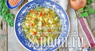 Суп с чечевицей фото_05