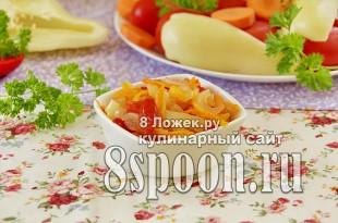 Овощной салат на зиму «Парамониха» фото_01