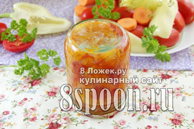 Овощной салат на зиму «Парамониха» фото_07