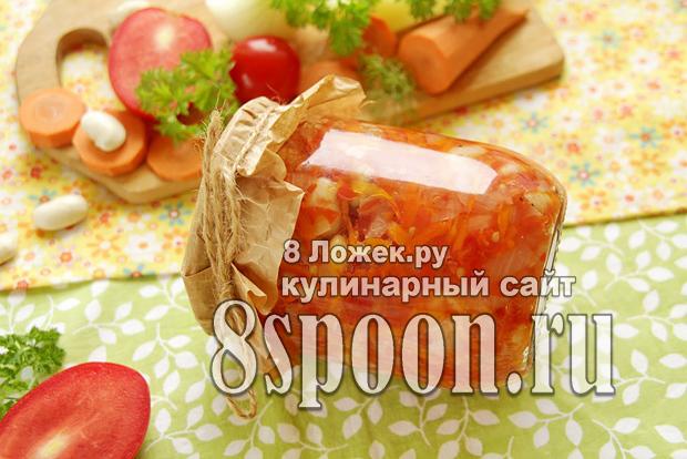 фасоль с овощами на зиму фото 11