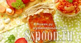 фасоль с овощами на зиму фото 14