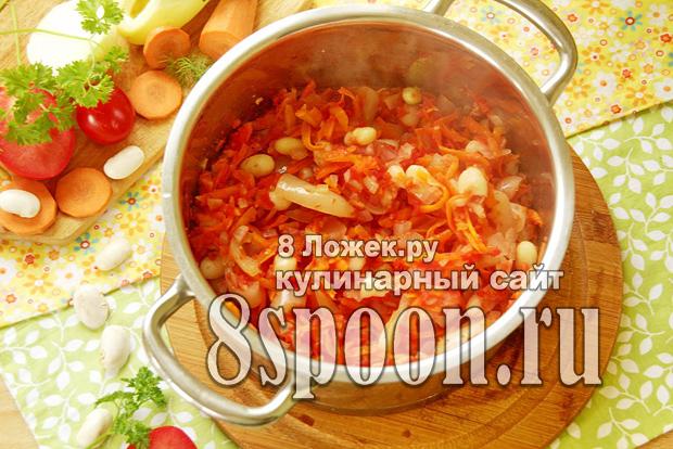 фасоль с овощами на зиму фото 8