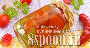 сладкие помидоры на зиму фото 9
