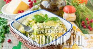 Брокколи в духовке фото_1
