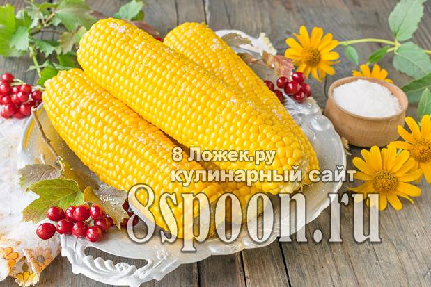 Как варить кукурузу в початках в кастрюле фото