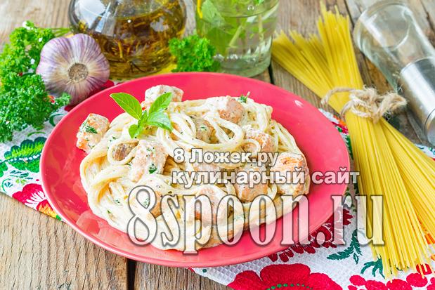 Паста с лососем в сливочном соусе фото, фото рецепт Пастыс лососем в сливочном соусе