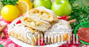 Конвертики с яблоками из слоеного теста фото, фото рецепт слоеных конвертиков с яблоками