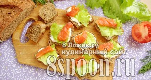 Бутерброды с семгой и сливочным сыром фото