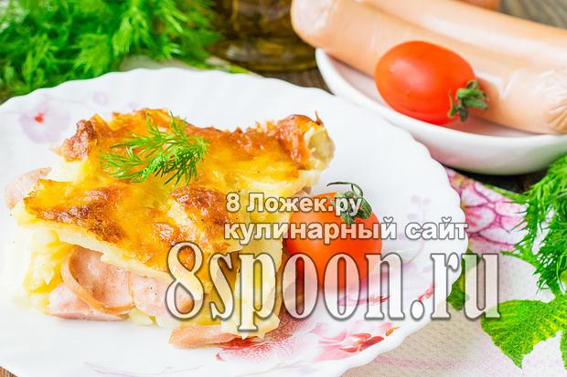 Картошка с сосисками в духовке фото, фото рецепт Картошки с сосисками в духовке