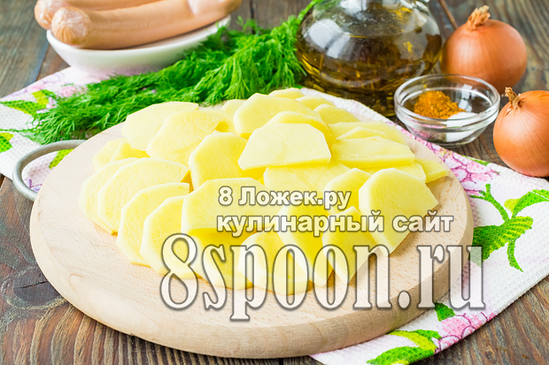 Картофель, запеченный с сосисками рецепт с фото пошагово