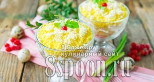Салат с крабовыми палочками и сыром  фото