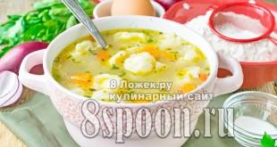 Как приготовить клецки для супа фото