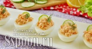 Яйца, фаршированные икрой мойвы фото, фото рецепт яиц фаршированных икрой мойвы