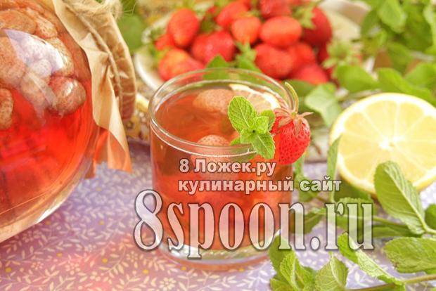 Клубничный компот с мятой и лимоном на зиму, в 3-х литровой банке фото