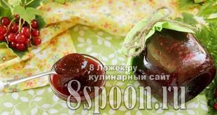 Варенье из клубники с красной смородиной фото