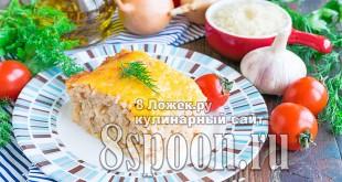 Запеканка с рисом и фаршем фото
