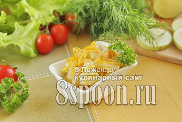 Салат из кабачков с майонезом на зиму фото