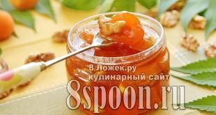 Абрикосовое варенье с грецкими орехами «Королевское» фото