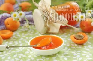 Желе из абрикосов на зиму фото