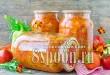 Баклажаны с перцем в томате фото