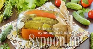 Огурцы с болгарским перцем на зиму фото