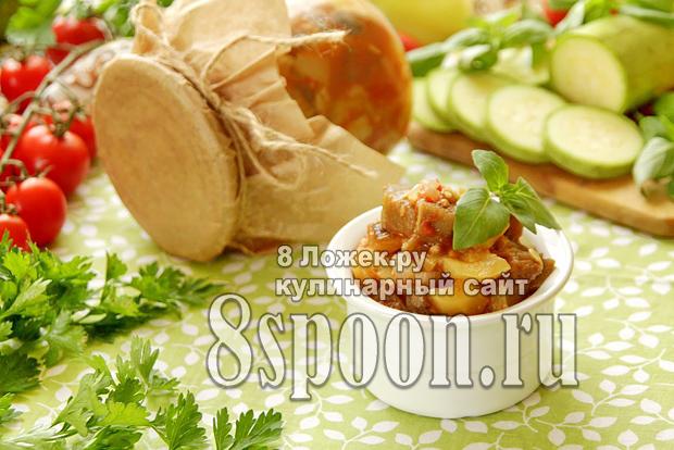 Соте из баклажанов и кабачков на зиму фото