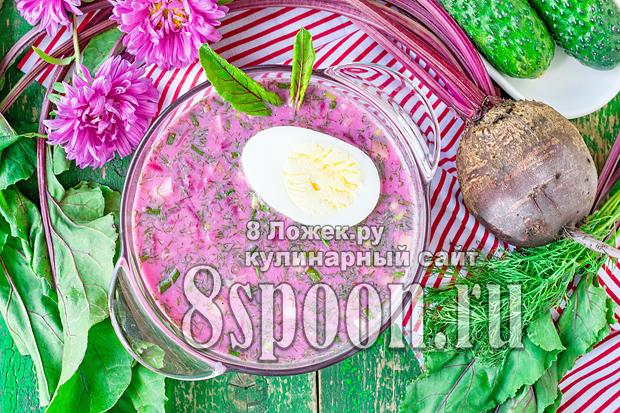 Холодный борщ из свеклы с колбасой фото