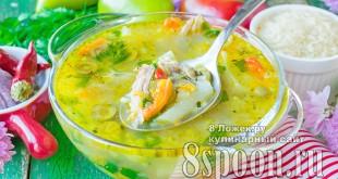 Суп на свином бульоне с рисом фото