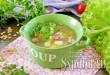 Гороховый суп в мультиварке фото