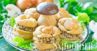 Закусочные профитроли с грибами и сыром фото