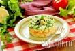 Салат с красной рыбой и огурцом фото