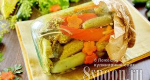 Хрустящие маринованные огурцы на зиму с морковью и болгарским перцем