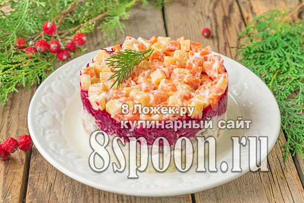 Салат со свеклой, сыром и селедкой «Наваждение»