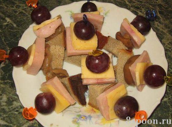 Канапе на шпажках с маринованными грибами и виноградом