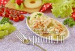 Салат с ананасами и виноградом «Дамский каприз» фото