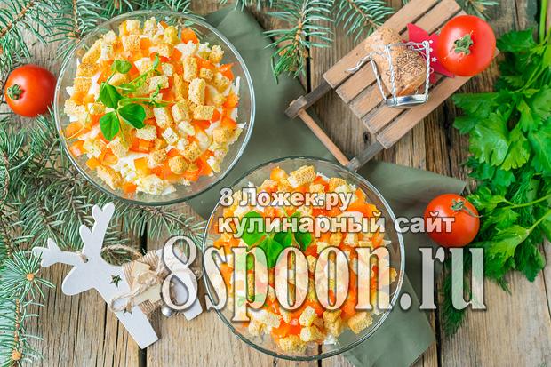 """Салат с помидорами и сухариками """"Астра"""""""