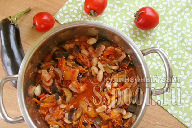 салат на зиму из баклажан и фасоли фото 9