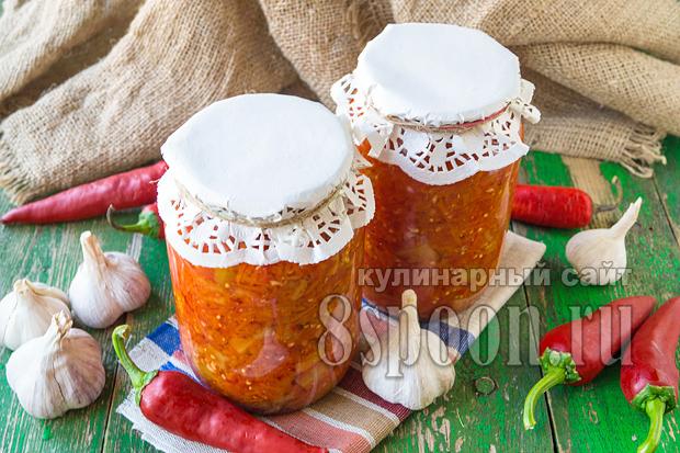 Салат из баклажан на зиму «Кубанский» фото_02