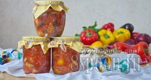 Соте из баклажанов на зиму- рецепт с фото_10