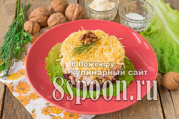 Салат с курицей и свеклой «Кучеряшка»